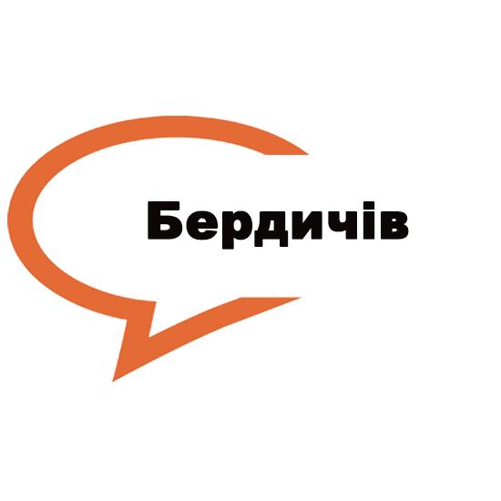 """""""Школа Волонтерів"""" у Бердичеві"""