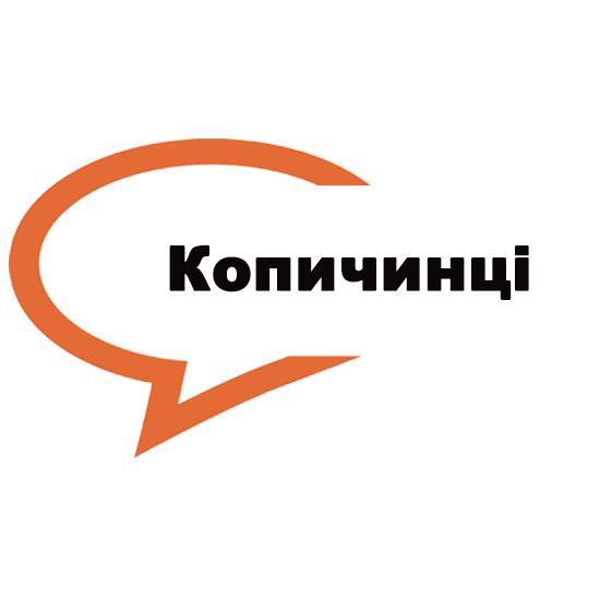 """""""Школа Волонтерів"""" – м. Копичинці"""