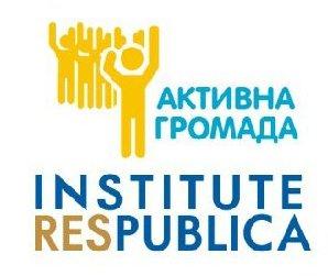Форум Активної Громади: як спонукати громадян до дій