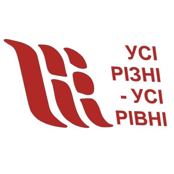 """Навчальний семінар для керівників волонтерських підрозділів організацій-членів ВГО """"Коаліція"""" з оптимізації роботи із волонтерами."""