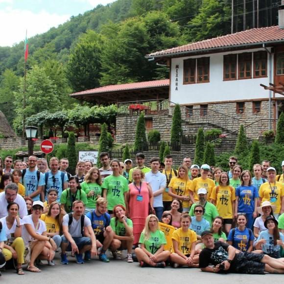 """Представниця """"Поруч"""" – учасниця Міжнародного літнього семінару в Болгарії"""
