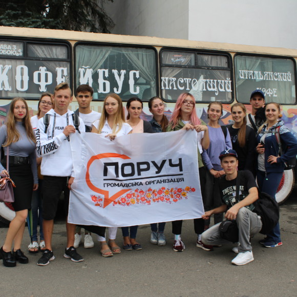 """Study Tours To Kyiv"""