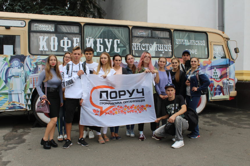 """""""Study Tours To Kyiv"""""""
