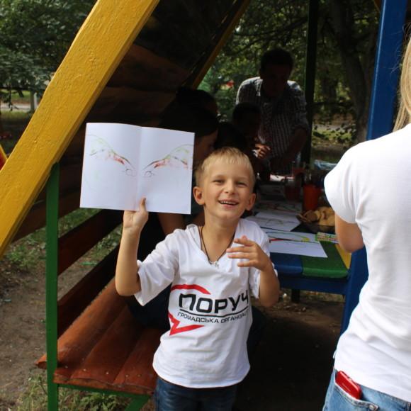 """""""Поруч"""" із дитячим реабілітаційним центром у рамках акції Розвивай себе – акція для дітей з дитбудинку"""
