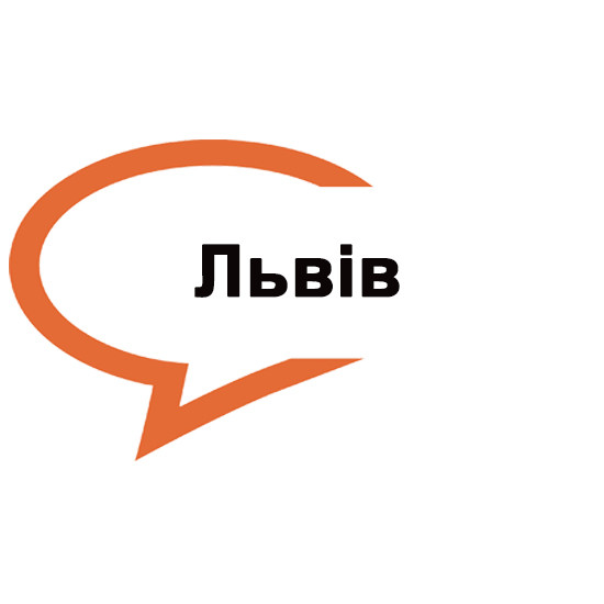 """""""Школа волонтерів"""", 20-21 жовтня, м. Львів"""