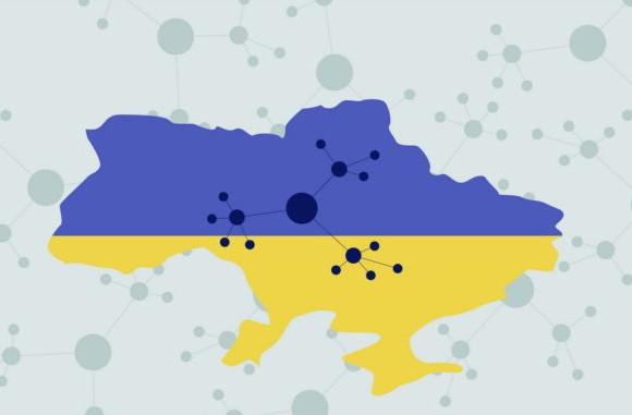 Обмін досвідом молоді ОТГ Харківської та Дніпропетровської області