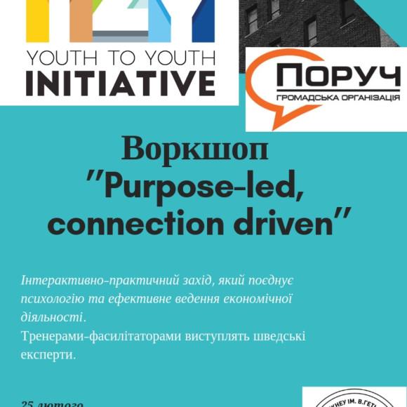 """Workshop """"Purpose-led, connection driven"""""""