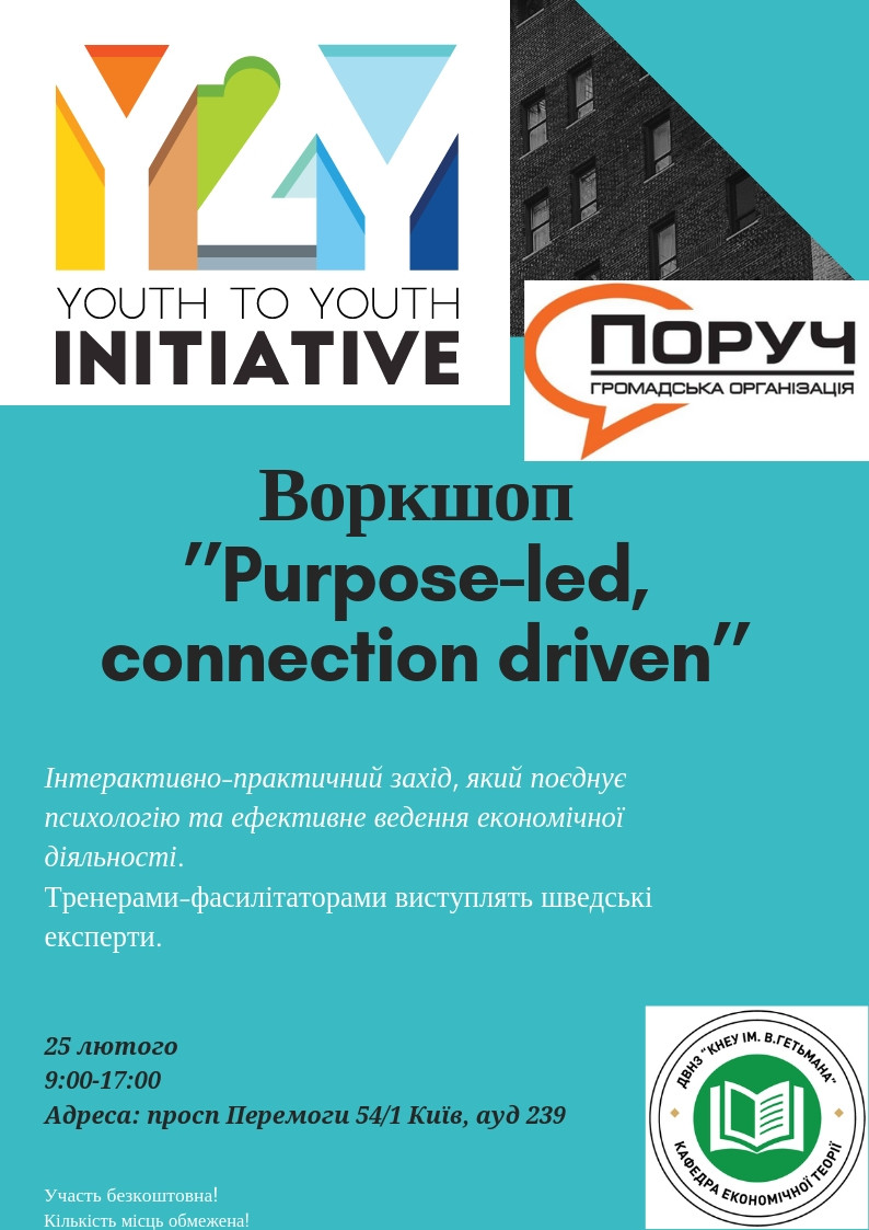 "Workshop ""Purpose-led, connection driven"""