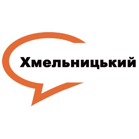 """""""Школа Волонтерів"""" у Хмельницькому"""