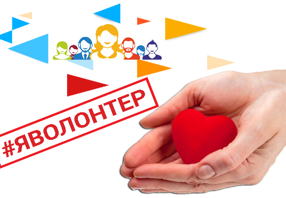 """Ювілейна """"Школа волонтера"""" від""""Поруч"""""""