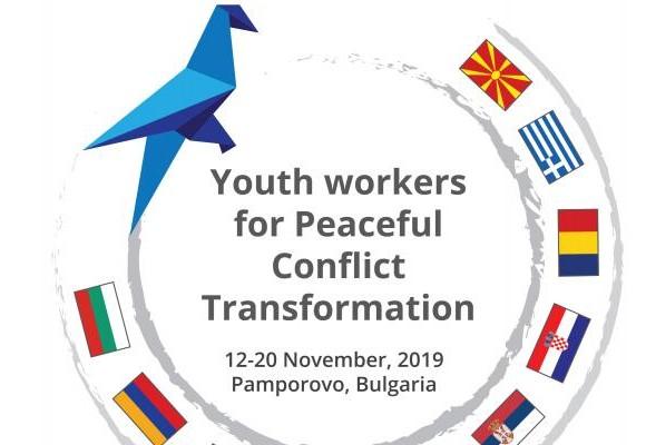 """Тренінг """"Молодіжні працівники за Мирну трансформацію конфліктів"""""""