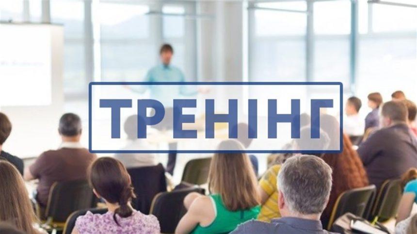 """Тренінг """"Мотивація до підприємництва та визначення зовнішніх та внутрішніх ресурсів молодого підприємця"""" у Харкові"""