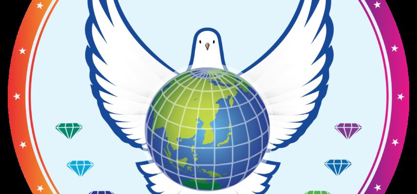 Міжнародний форум «Тренди медіа та тенденції реалізації Цілей сталого розвитку ООН в епоху пост COVID-19» відбувся за участі 10 країн