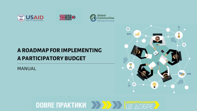 Manual «A Roadmap for Implementing A Participatory Budget»