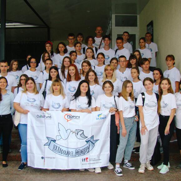 Табір «Школа миру» в Черкасах