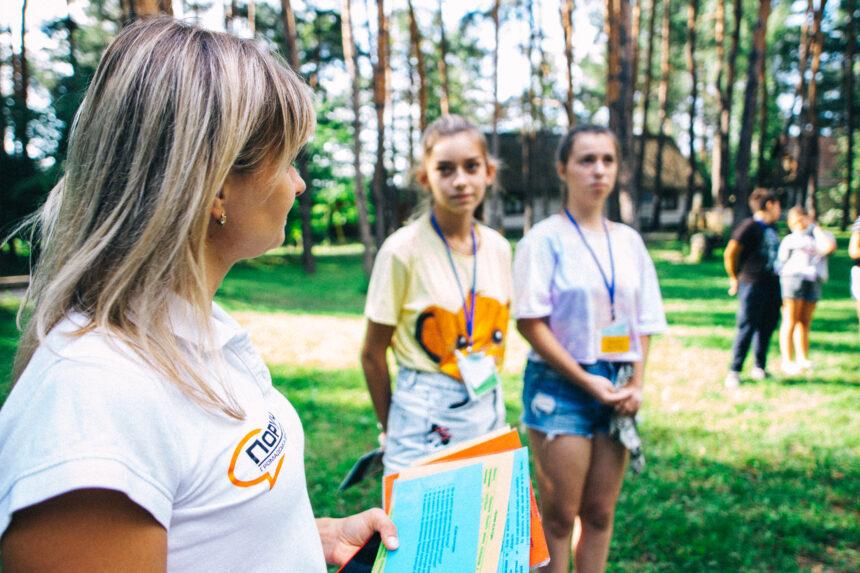 Навчилися самі – розкажуть іншим: підсумки учнівського пізнавально-практичного табору